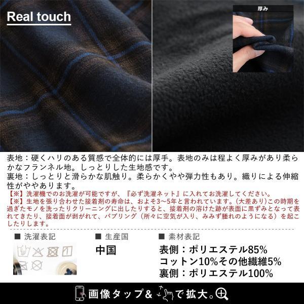 【A-暖か裏付】長袖シャツ ネルシャツ チェックシャツ シャツ  総裏地 フリース ボア フランネル チェック メンズ レディース 40代 50代 paty 18