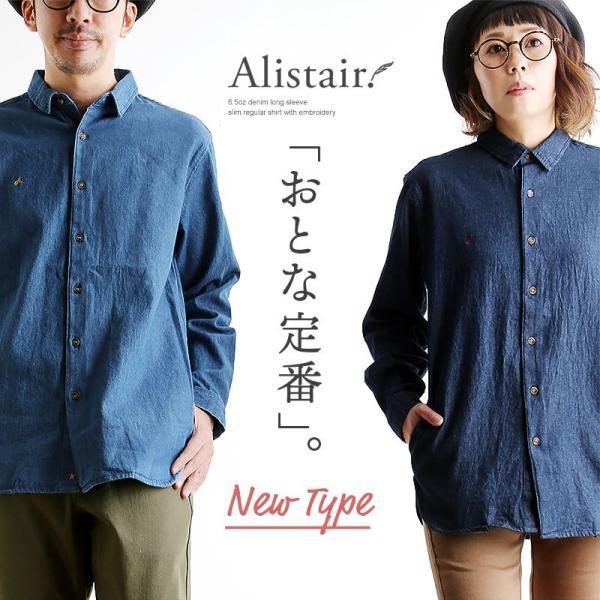 シャツ 長袖 バンドカラー デニムシャツ ユーズド加工 配色 刺繍 綿100% (アリステア) ALISTAIR 40代 50代|paty