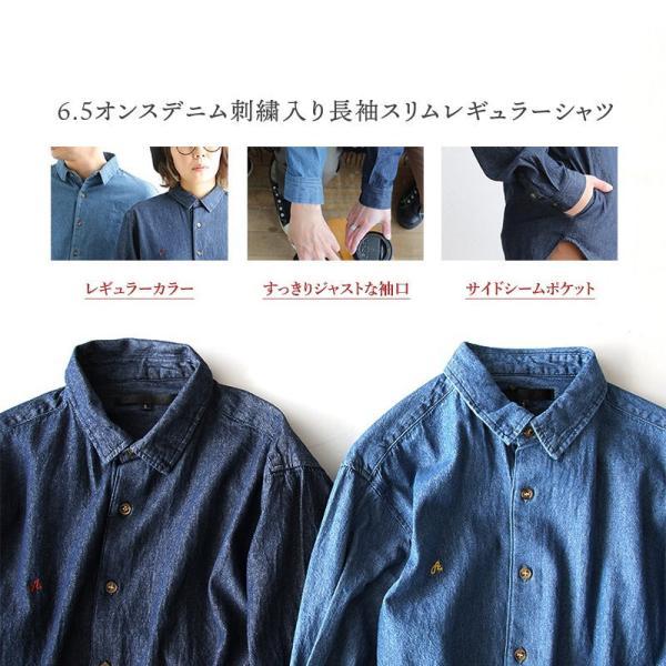 シャツ 長袖 バンドカラー デニムシャツ ユーズド加工 配色 刺繍 綿100% (アリステア) ALISTAIR 40代 50代|paty|02