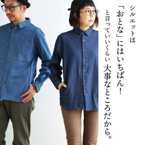 シャツ 長袖 バンドカラー デニムシャツ ユーズド加工 配色 刺繍 綿100% (アリステア) ALISTAIR 40代 50代|paty|12
