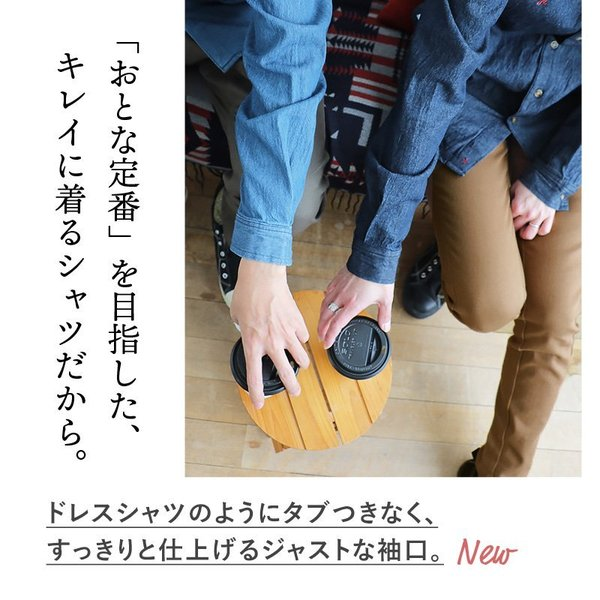 シャツ 長袖 バンドカラー デニムシャツ ユーズド加工 配色 刺繍 綿100% (アリステア) ALISTAIR 40代 50代|paty|14