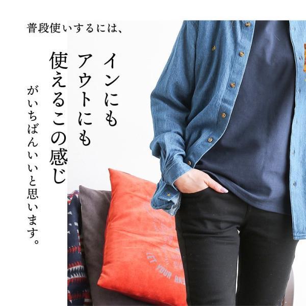シャツ 長袖 バンドカラー デニムシャツ ユーズド加工 配色 刺繍 綿100% (アリステア) ALISTAIR 40代 50代|paty|15