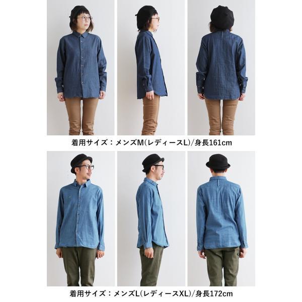シャツ 長袖 バンドカラー デニムシャツ ユーズド加工 配色 刺繍 綿100% (アリステア) ALISTAIR 40代 50代|paty|16