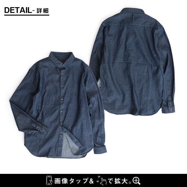 シャツ 長袖 バンドカラー デニムシャツ ユーズド加工 配色 刺繍 綿100% (アリステア) ALISTAIR 40代 50代|paty|17