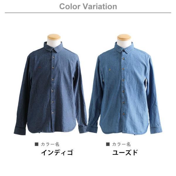 シャツ 長袖 バンドカラー デニムシャツ ユーズド加工 配色 刺繍 綿100% (アリステア) ALISTAIR 40代 50代|paty|19