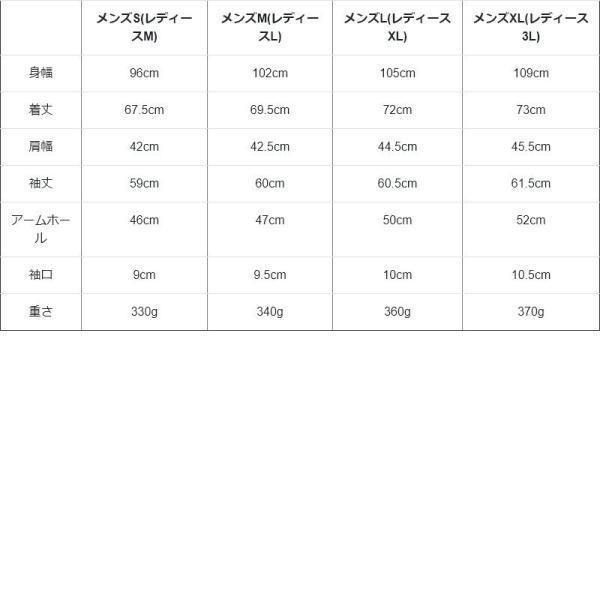 シャツ 長袖 バンドカラー デニムシャツ ユーズド加工 配色 刺繍 綿100% (アリステア) ALISTAIR 40代 50代|paty|20