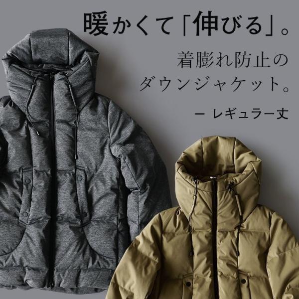 ダウンジャケット メンズ  メンズダウンジャケット メンズ ボリュームネック フード付き 冬 軽量 保温|paty|02