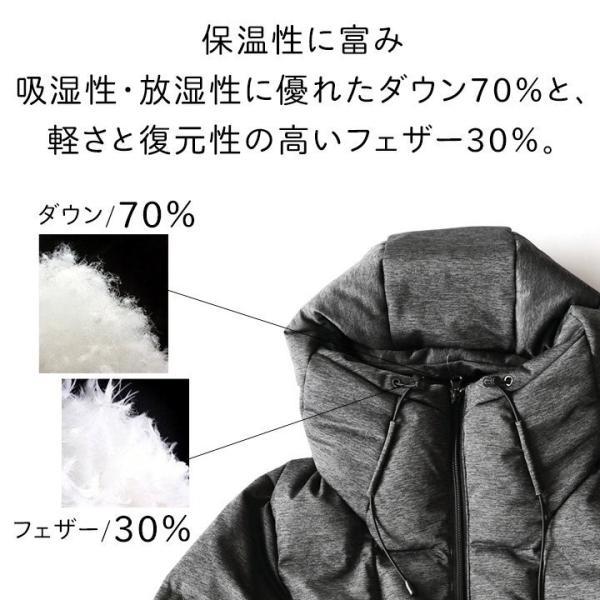 ダウンジャケット メンズ  メンズダウンジャケット メンズ ボリュームネック フード付き 冬 軽量 保温|paty|12