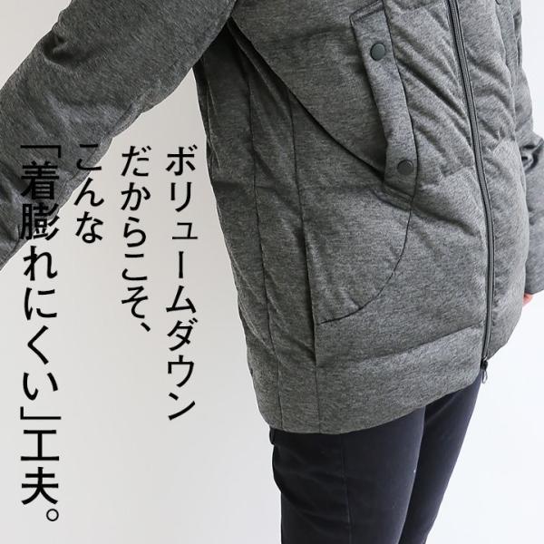 ダウンジャケット メンズ  メンズダウンジャケット メンズ ボリュームネック フード付き 冬 軽量 保温|paty|16