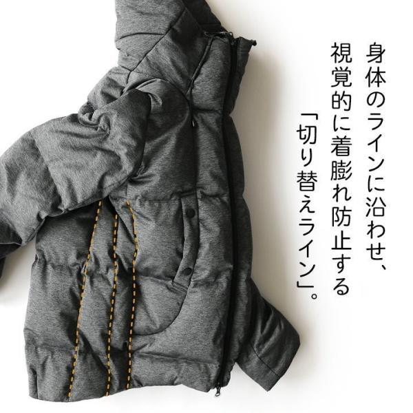 ダウンジャケット メンズ  メンズダウンジャケット メンズ ボリュームネック フード付き 冬 軽量 保温|paty|17