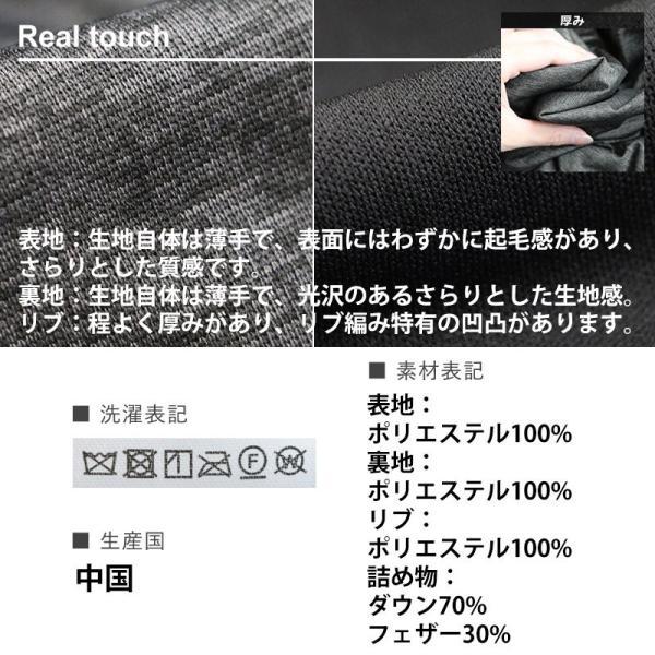 ダウンジャケット メンズ  メンズダウンジャケット メンズ ボリュームネック フード付き 冬 軽量 保温|paty|19