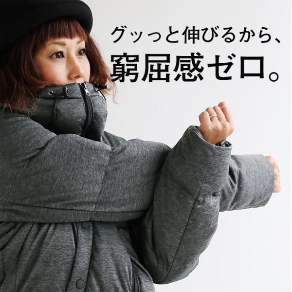 ダウンジャケット メンズ  メンズダウンジャケット メンズ ボリュームネック フード付き 冬 軽量 保温|paty|09
