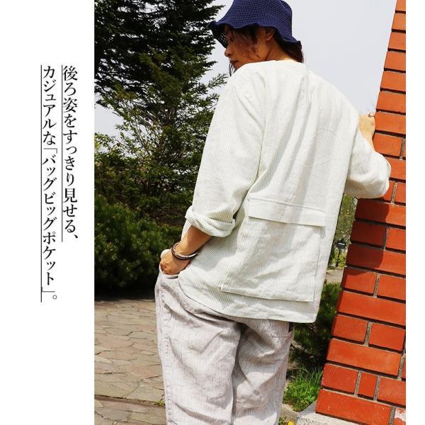 九分袖 シャツ プルオーバー ヘンリーネック 「綿 麻 ピンストライプ」 バック ビッグ ポケット (ブルート) BLUETO  レディース|paty|14