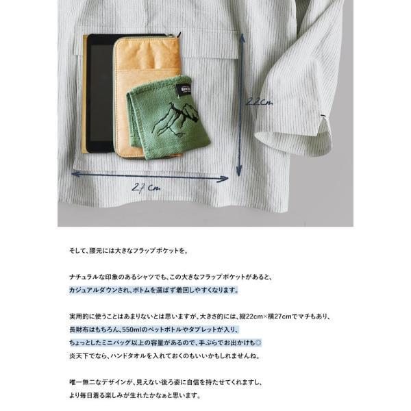九分袖 シャツ プルオーバー ヘンリーネック 「綿 麻 ピンストライプ」 バック ビッグ ポケット (ブルート) BLUETO  レディース|paty|15