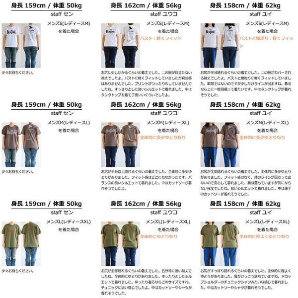 Tシャツ 半袖 丸胴 クルーネック  重ね着 プリントtシャツ TOneontoNE  レディース メンズ 夏 おしゃれ paty 03