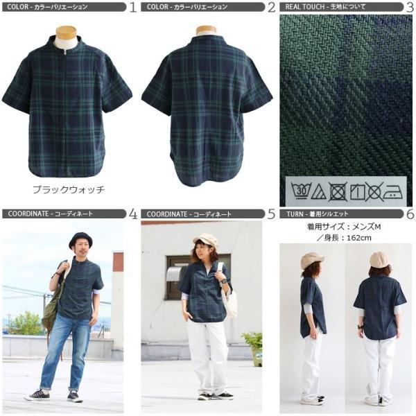 シャツ プルオーバー 半袖 ネック ハーフジップ付き コットン100% 綿100% ブラックウォッチ (セイル) SAIL  レディース メンズ|paty|02