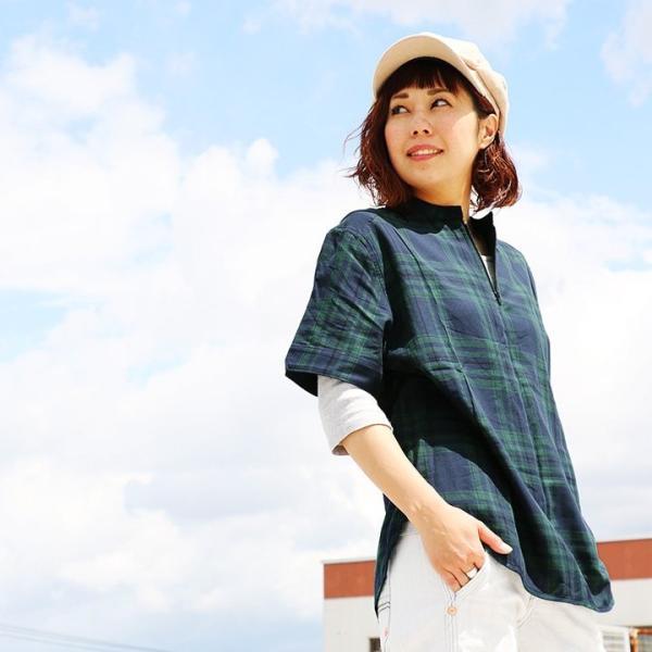 シャツ プルオーバー 半袖 ネック ハーフジップ付き コットン100% 綿100% ブラックウォッチ (セイル) SAIL  レディース メンズ|paty|11