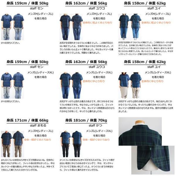シャツ プルオーバー 半袖 ネック ハーフジップ付き コットン100% 綿100% ブラックウォッチ (セイル) SAIL  レディース メンズ|paty|03