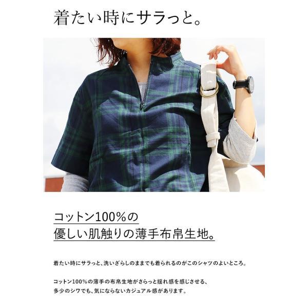 シャツ プルオーバー 半袖 ネック ハーフジップ付き コットン100% 綿100% ブラックウォッチ (セイル) SAIL  レディース メンズ|paty|04