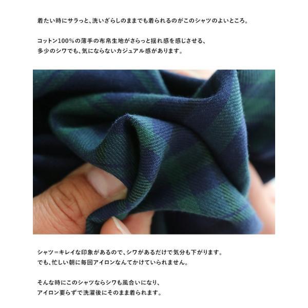 シャツ プルオーバー 半袖 ネック ハーフジップ付き コットン100% 綿100% ブラックウォッチ (セイル) SAIL  レディース メンズ|paty|05