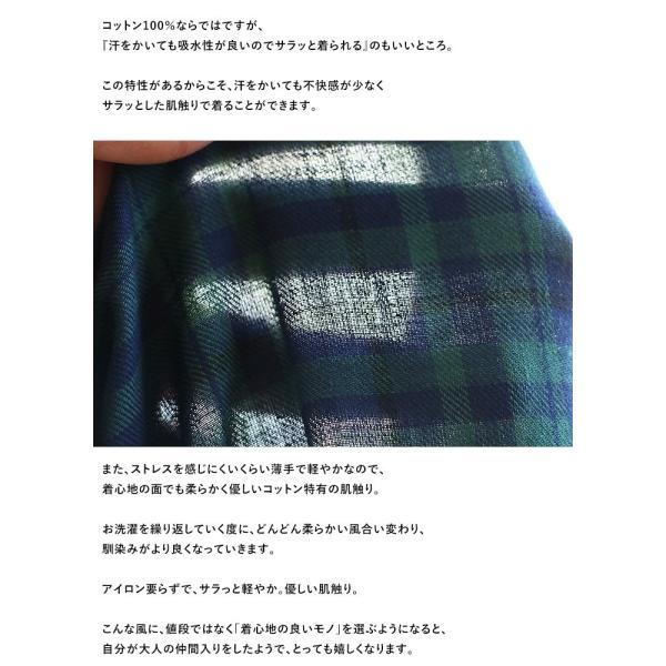 シャツ プルオーバー 半袖 ネック ハーフジップ付き コットン100% 綿100% ブラックウォッチ (セイル) SAIL  レディース メンズ|paty|06