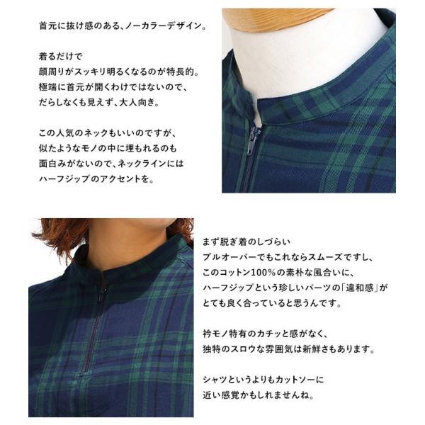 シャツ プルオーバー 半袖 ネック ハーフジップ付き コットン100% 綿100% ブラックウォッチ (セイル) SAIL  レディース メンズ|paty|08