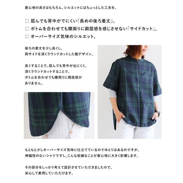 シャツ プルオーバー 半袖 ネック ハーフジップ付き コットン100% 綿100% ブラックウォッチ (セイル) SAIL  レディース メンズ|paty|10