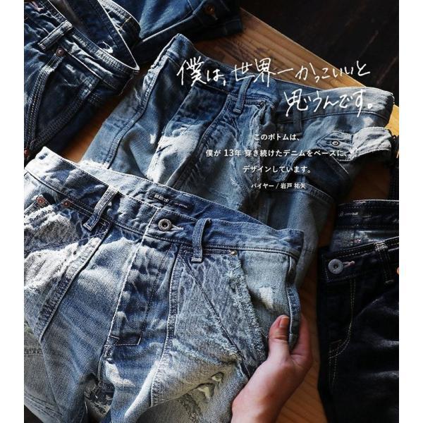「13年JEANS」ヴィンテージ ストレート デニム byIwato. ジーンズ (ブルート) BLUETO  レディース メンズ paty 02