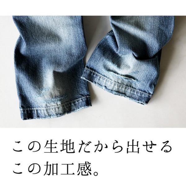 「13年JEANS」ヴィンテージ ストレート デニム byIwato. ジーンズ (ブルート) BLUETO  レディース メンズ paty 12