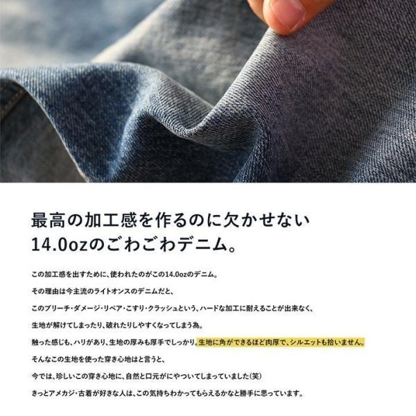 「13年JEANS」ヴィンテージ ストレート デニム byIwato. ジーンズ (ブルート) BLUETO  レディース メンズ paty 13
