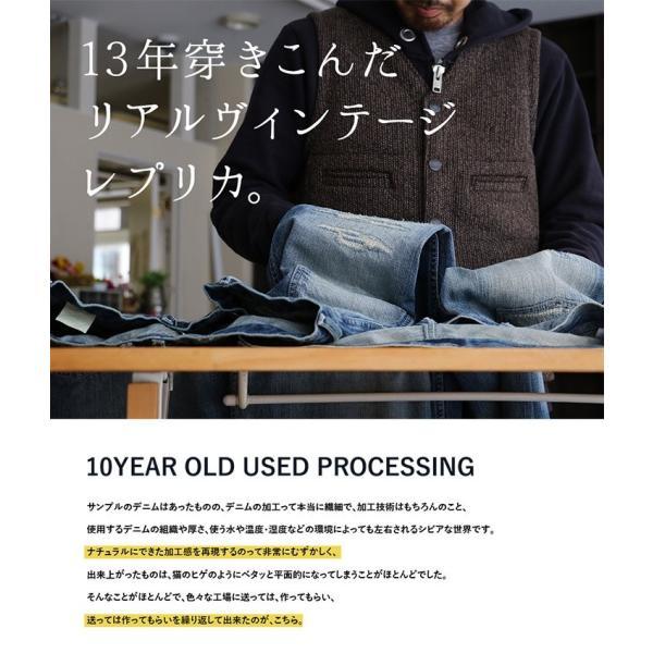 「13年JEANS」ヴィンテージ ストレート デニム byIwato. ジーンズ (ブルート) BLUETO  レディース メンズ paty 15