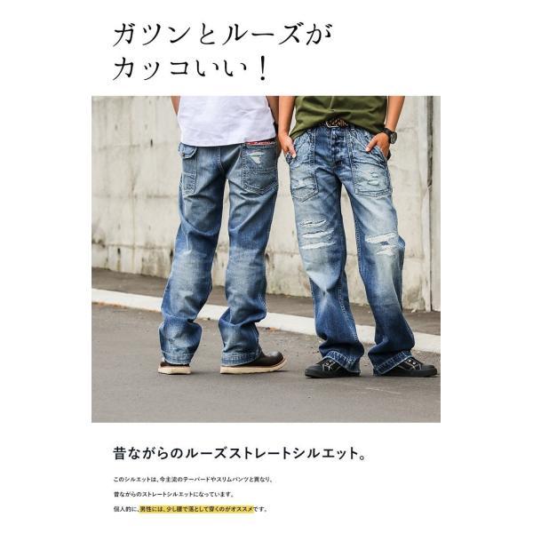 「13年JEANS」ヴィンテージ ストレート デニム byIwato. ジーンズ (ブルート) BLUETO  レディース メンズ paty 16