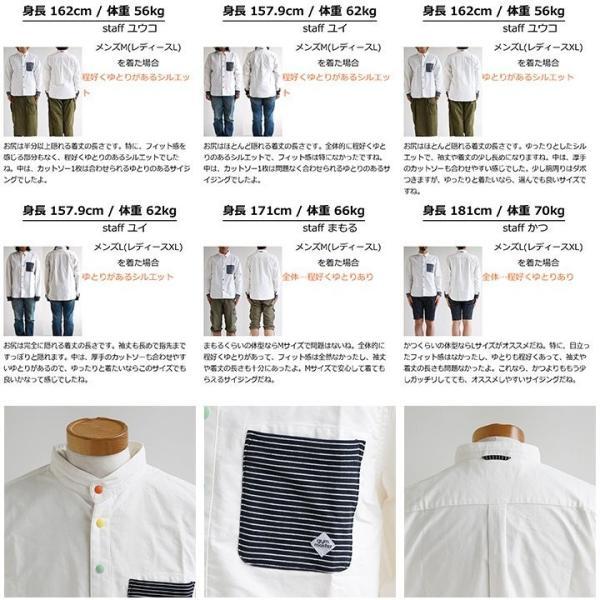シャツ 長袖 スナップボタン バンドカラー レギュラーカラー 2WAY ポケット切り替え(ジムマスター) gymmaster 40代 50代|paty|03