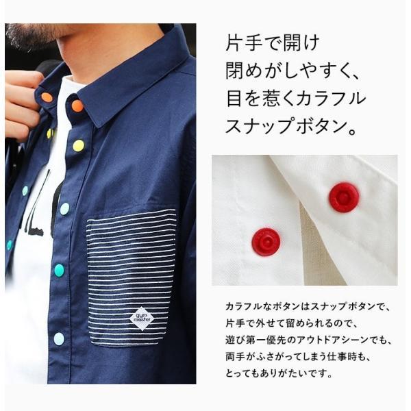シャツ 長袖 スナップボタン バンドカラー レギュラーカラー 2WAY ポケット切り替え(ジムマスター) gymmaster 40代 50代|paty|05