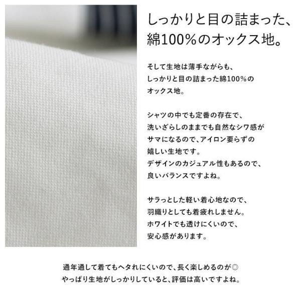 シャツ 長袖 スナップボタン バンドカラー レギュラーカラー 2WAY ポケット切り替え(ジムマスター) gymmaster 40代 50代|paty|09