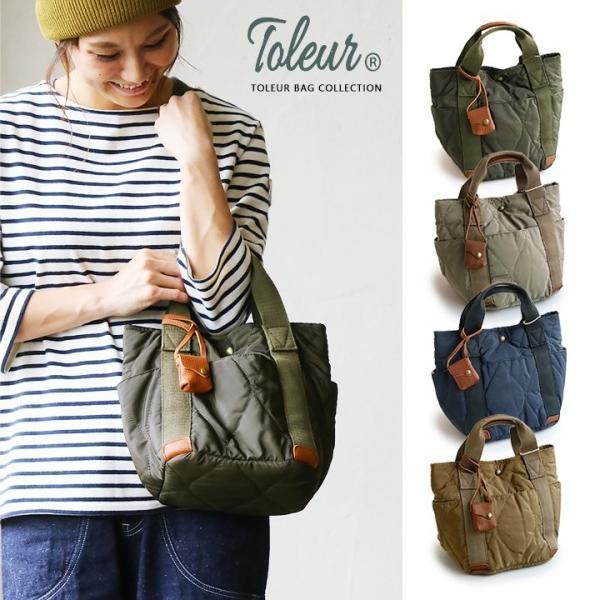 ミニトート トートバッグ バッグ かばん BAG 鞄 ポリキルティング カウレザー ウェーブキルティング (トーラ) toleur|paty