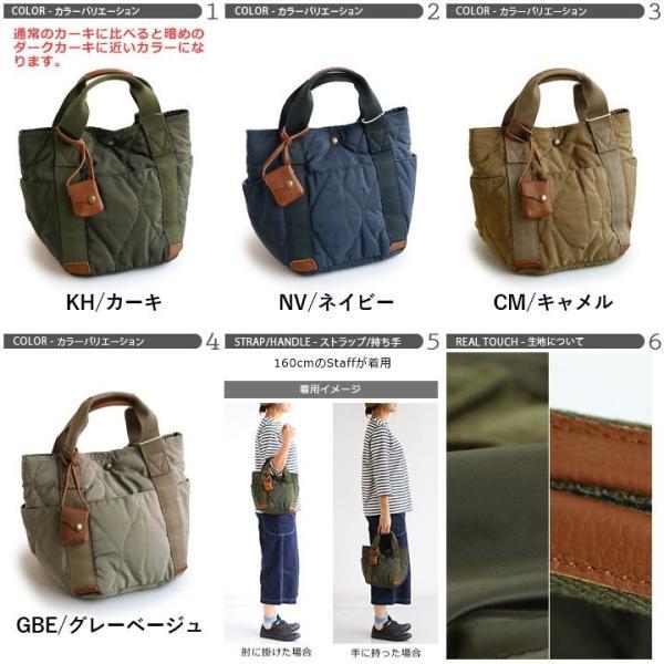 ミニトート トートバッグ バッグ かばん BAG 鞄 ポリキルティング カウレザー ウェーブキルティング (トーラ) toleur|paty|02