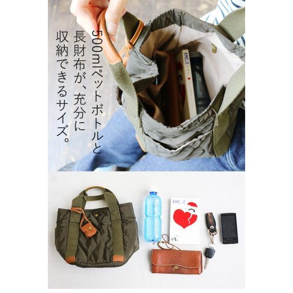 ミニトート トートバッグ バッグ かばん BAG 鞄 ポリキルティング カウレザー ウェーブキルティング (トーラ) toleur|paty|04
