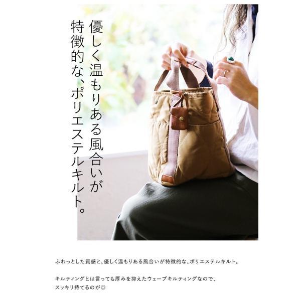 ミニトート トートバッグ バッグ かばん BAG 鞄 ポリキルティング カウレザー ウェーブキルティング (トーラ) toleur|paty|06