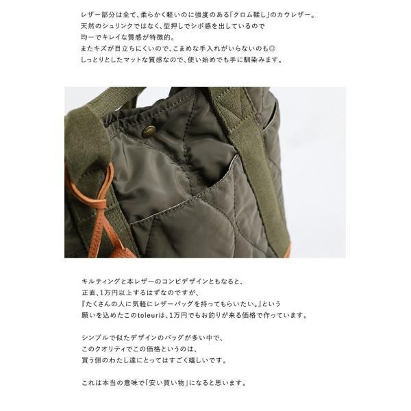 ミニトート トートバッグ バッグ かばん BAG 鞄 ポリキルティング カウレザー ウェーブキルティング (トーラ) toleur|paty|07