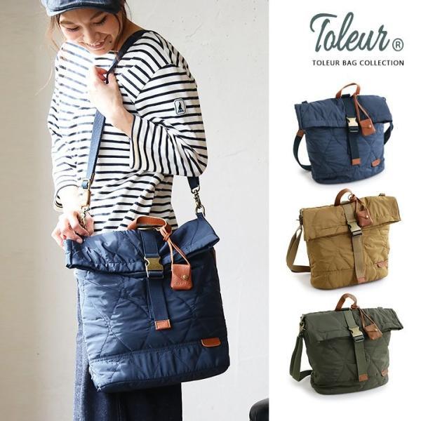 2WAY リュック バッグ かばん BAG 鞄 ショルダーバッグ ショルダー ポリキルティング カウレザー (トーラ) toleur レディース|paty