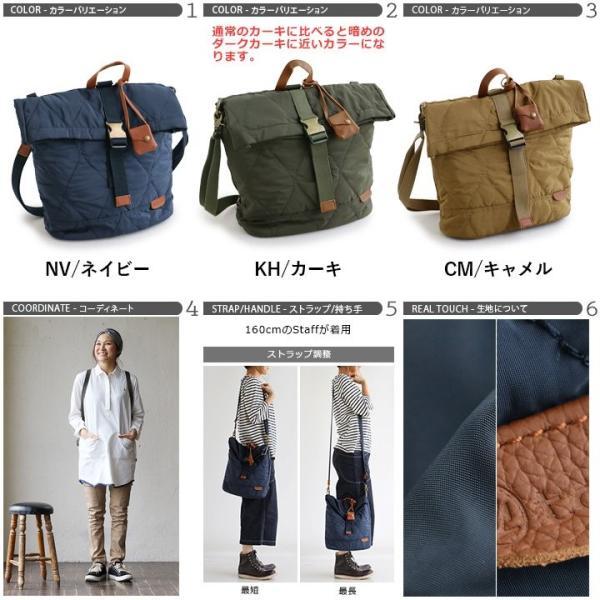2WAY リュック バッグ かばん BAG 鞄 ショルダーバッグ ショルダー ポリキルティング カウレザー (トーラ) toleur レディース|paty|02