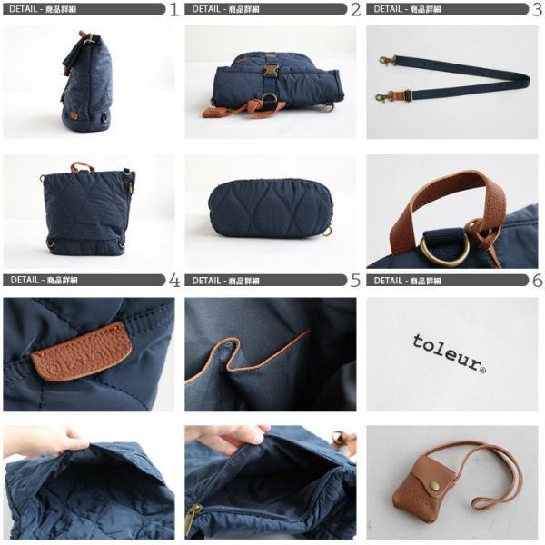 2WAY リュック バッグ かばん BAG 鞄 ショルダーバッグ ショルダー ポリキルティング カウレザー (トーラ) toleur レディース|paty|03