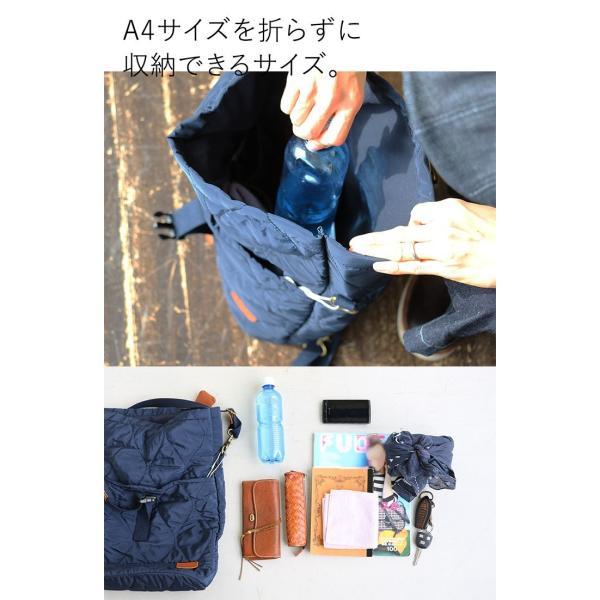 2WAY リュック バッグ かばん BAG 鞄 ショルダーバッグ ショルダー ポリキルティング カウレザー (トーラ) toleur レディース|paty|04