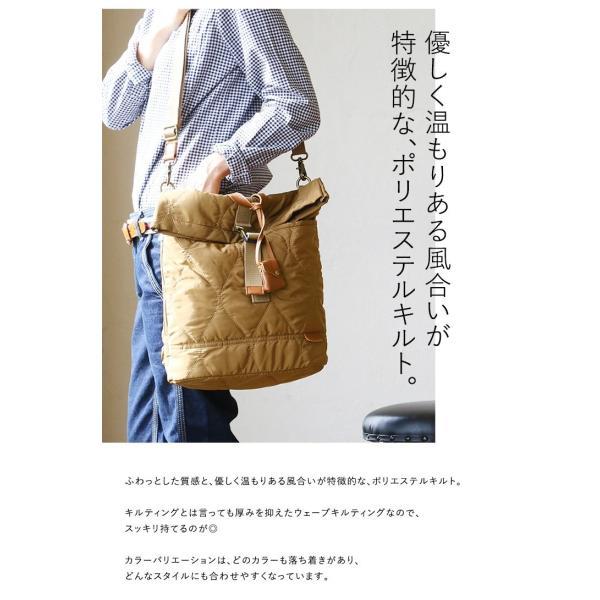 2WAY リュック バッグ かばん BAG 鞄 ショルダーバッグ ショルダー ポリキルティング カウレザー (トーラ) toleur レディース|paty|06
