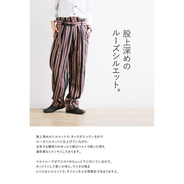 イージーパンツ パンツ スラックス ストライプ テーパード ベルト付き オリエンタル Johnbull レディース メンズ paty 05