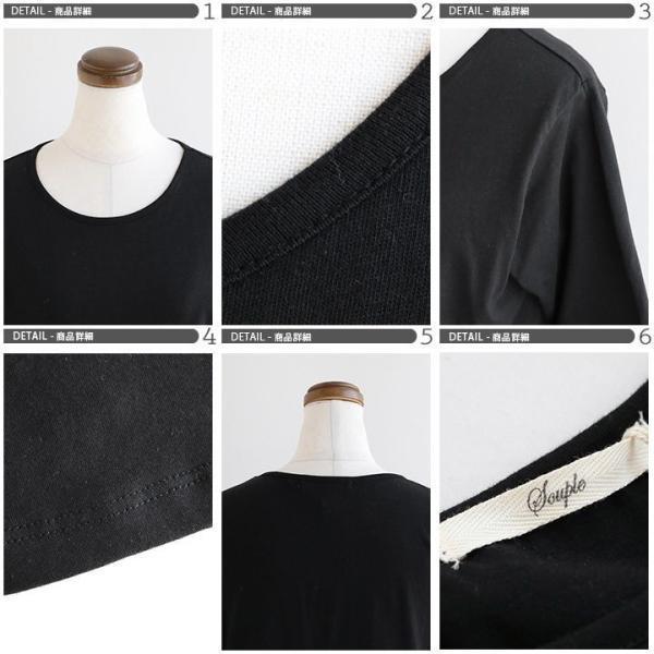 カットソー 五分袖 ロング丈 「胸元 が 見えない カバー Uネック」 綿100% Souple レディース|paty|03