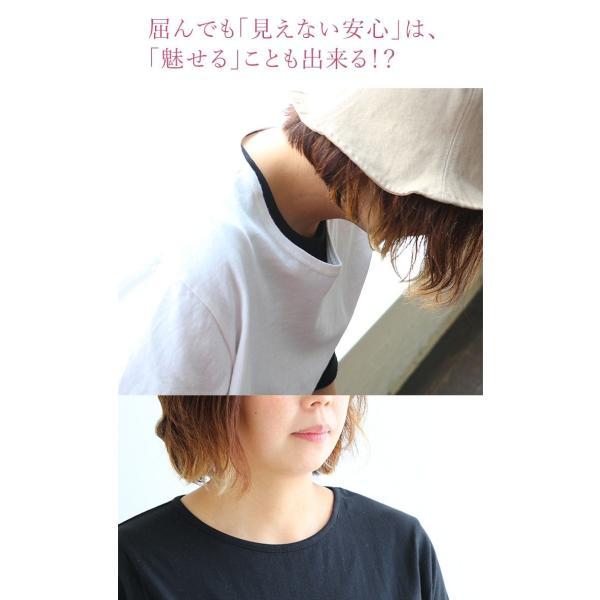 カットソー 五分袖 ロング丈 「胸元 が 見えない カバー Uネック」 綿100% Souple レディース|paty|04