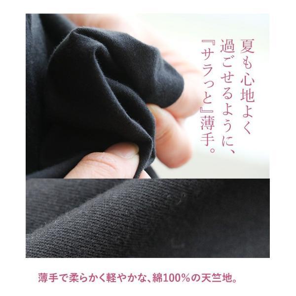 カットソー 五分袖 ロング丈 「胸元 が 見えない カバー Uネック」 綿100% Souple レディース|paty|06