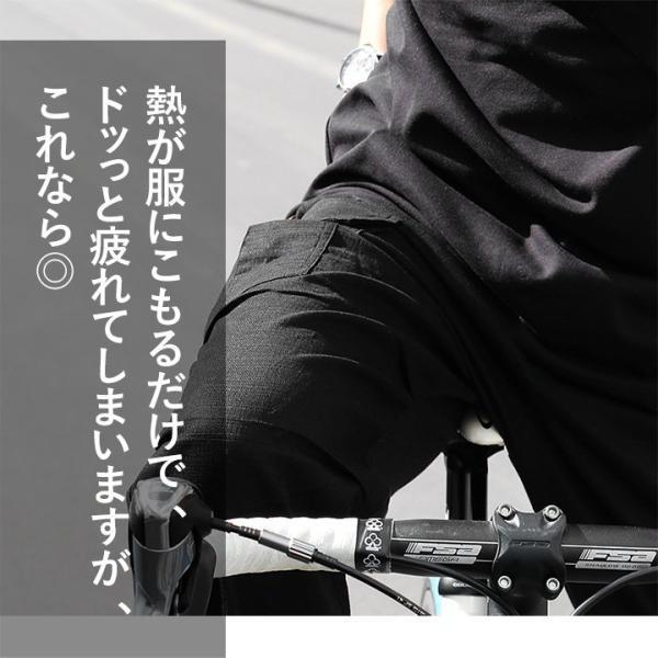 パンツ カーゴ ストレート 「綿麻 プリペラ ストレッチ」 ウエスト 調節 ストラップ付 メンズ レディース OAR'S|paty|16